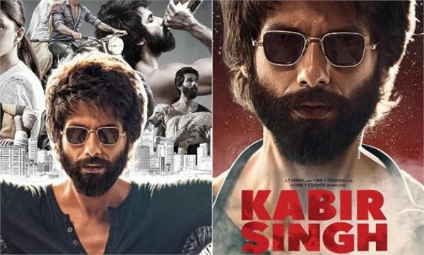 shahid kapoor saying about his movie kabir singh