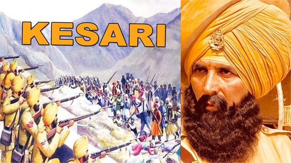 akshay kumar film kesari release in japan
