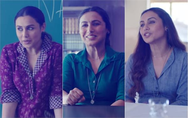 rani mukherjees hichki successfully run