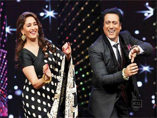 govinda and madhuri will dance together