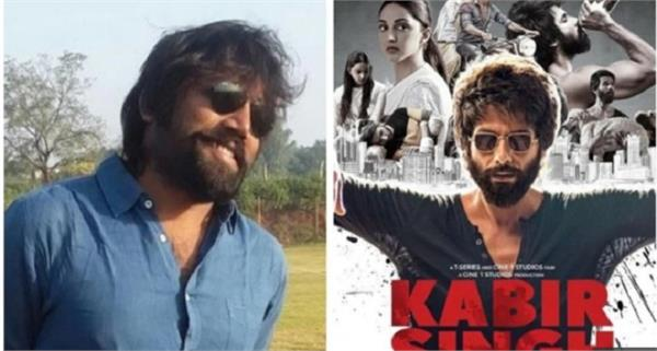 director saying about his movie kabir singh
