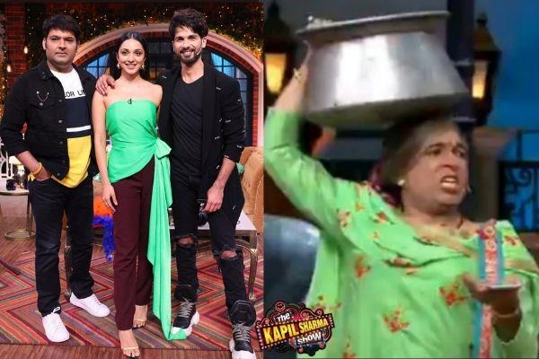 the kapil sharma show chandu shahid kiara