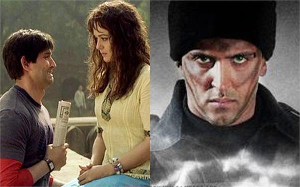 hritik roshan movie lakshya completed 15 year