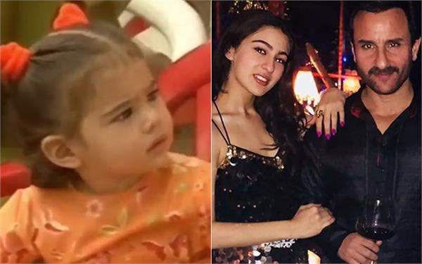 sara ali khan childhood video got viral