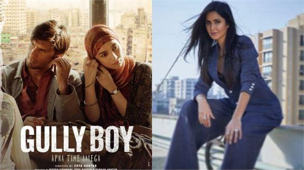katrina kaif saying about gully boy
