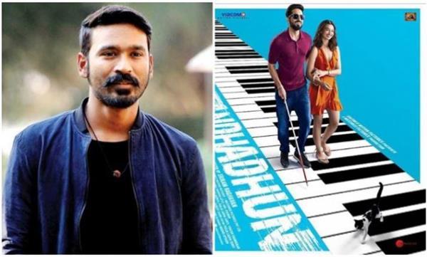 actor dhanush want to remake of ayushmann khurrana film andhadhun