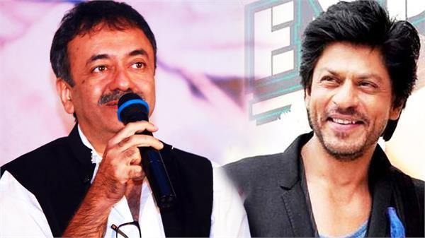 shahurkh khan will work in hirani movie