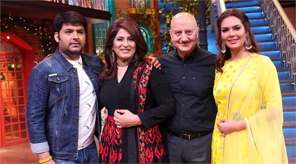 anupam kher and isha gupta at kapil sharma show