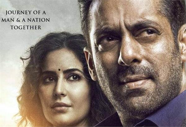 salman khan s movie bharat entered in 200 crore