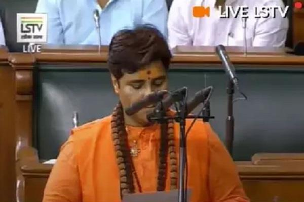 sadhvi pragya singh thakur s pledge on oath opposition raises fury