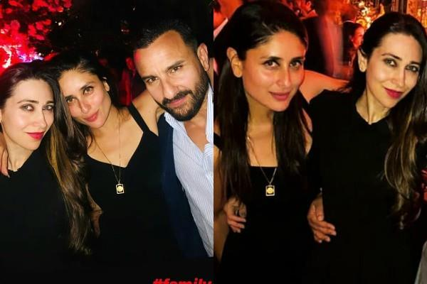 saif ali khan kareena kapoor night out with party with karisma kapoor in london