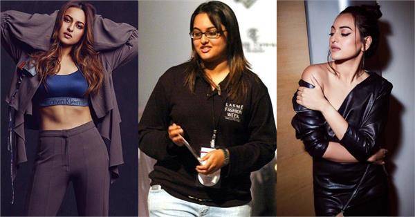 sonakshi sinha amazing transformation pictures
