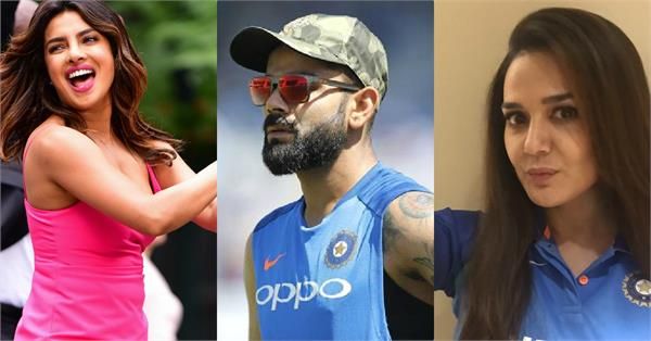 world cup 2019 preity zinta priyanka praise team india win against australia
