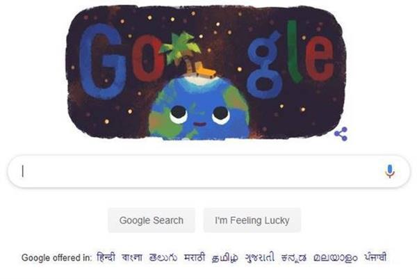 google doodle celebrates summer solstice in the northern hemisphere
