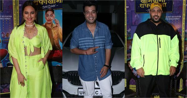 sonakshi sinha badshah varun sharma at khandaani shafakhana trailer launch
