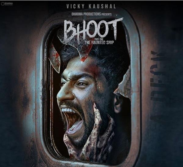 vicky kaushal movie bhoot poster out