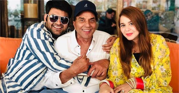 kapil sharma met dharmendra with wife ginni chatrath