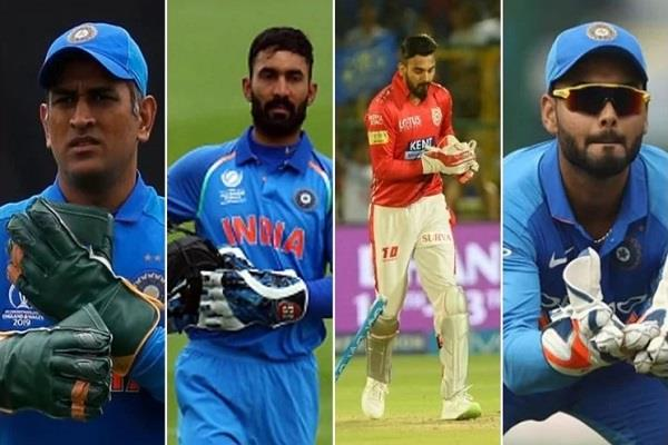 world cup history can fall with four wicket keepers india