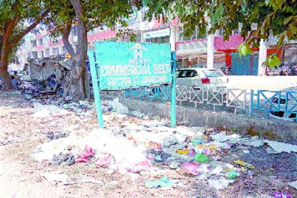 municipal corporation claims failure on cleanliness