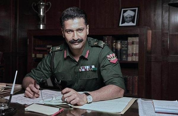 vicky kaushal upcoming movie first look