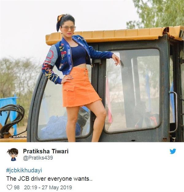 #JCBKiKhudayi ने सोशल साइट पर मचाई सनसनी, भावुक 'JCB' ने फैंस का किया थैंक्स
