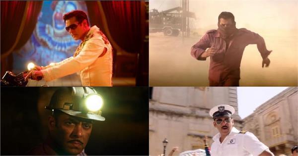 salman khan katrina kaif film bharat enters in 100 crore club
