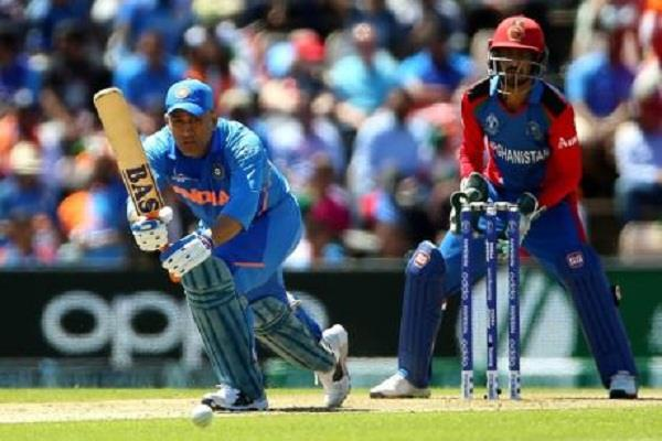 fans watching against batting slow afghans ms dhoni