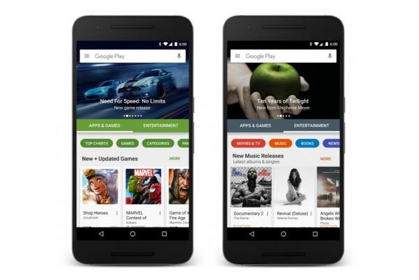 study finds over 2 000 dangerous apps on google play store