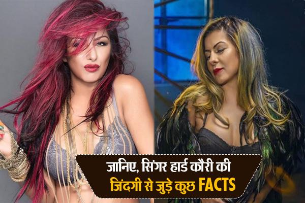 know the facts about hard kaur life and singer criticise rss chief and cm yogi