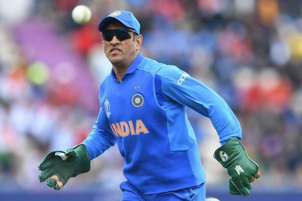 gloves controversy bcci came in support of ms dhoni