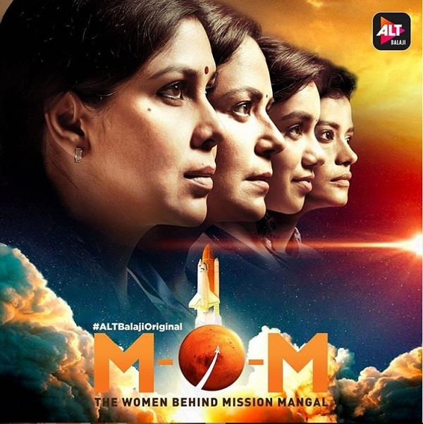 ekta kapoor mom mission over mars new posters