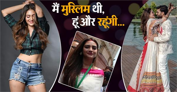 tmc mp nusrat jahan get trolled for clothes and weddings