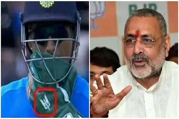 bjp leader supported ms dhoni