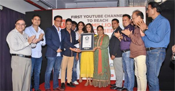 bhushan kumar company t series got guinness world records