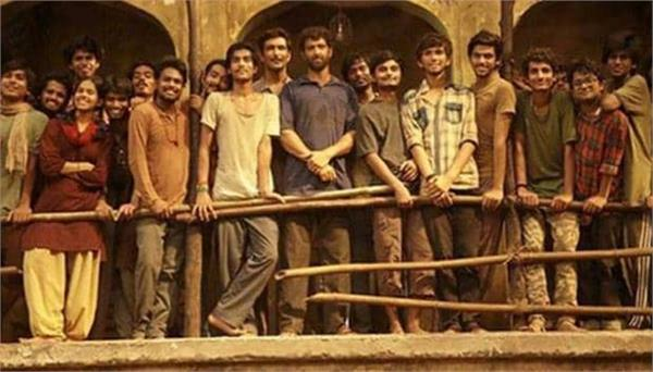 super 30 trailer to be launched in nalanda university