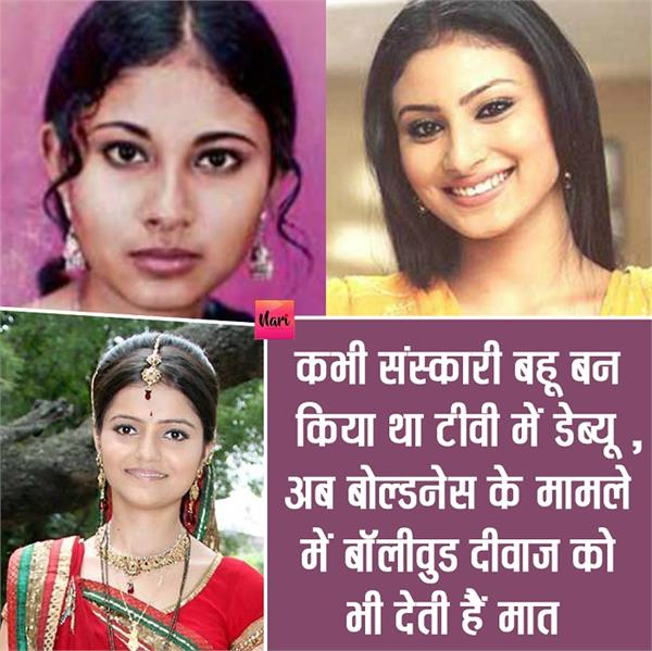 meet television popular sanskari bahus who are become a bold actress