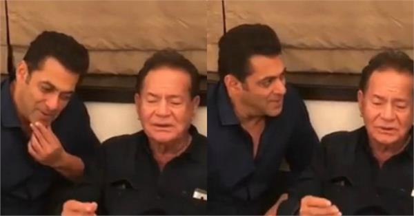 salman khan with father salim khan viral video
