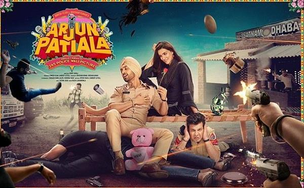 trailer of arjun patiala
