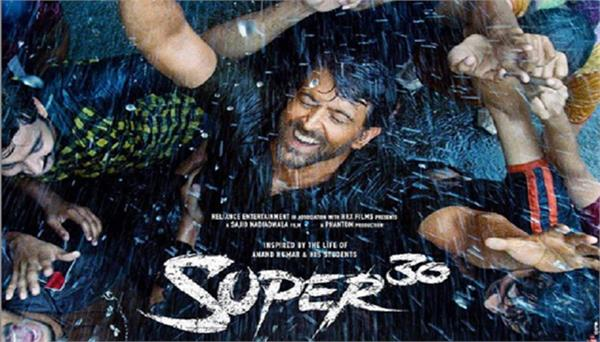 hrithik roshan boatman appearance in film super 30