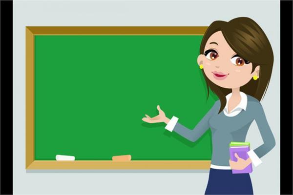 teacher transfer