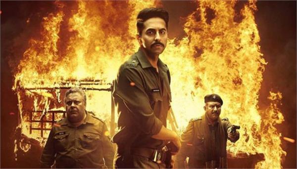 फिल्म 'आर्टिकल 15' के एंथम 'शुरू करें क्या' का दमदार टीजर हुआ रिलीज, गाना 10 जून को होगा रिलीज