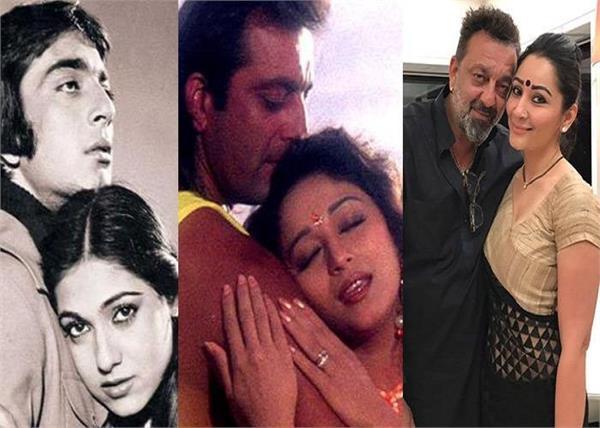 interesting love life of actor sanjay dutt