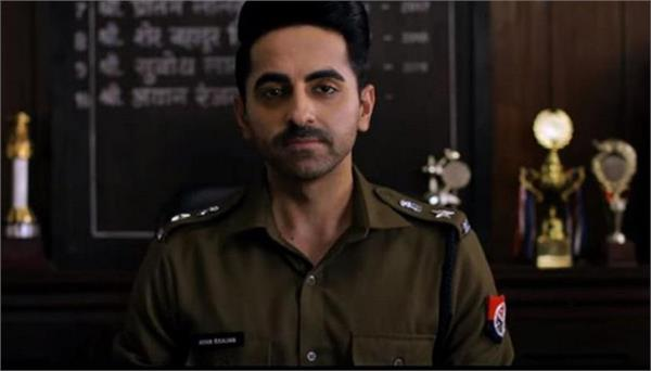 ayushmann khurrana article 15 poster out