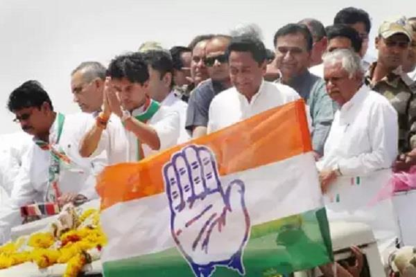 fight between congress leader and police