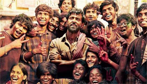 new song release of super 30