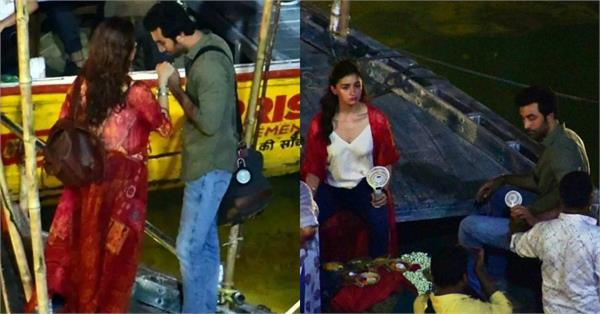 ranbir kapoor alia bhatt shooting for bramhastra in varanasi
