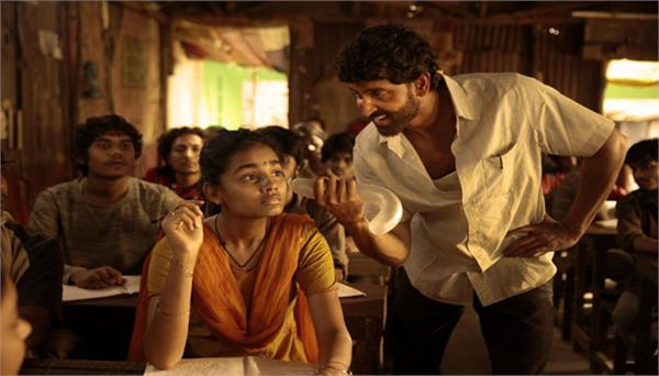 super30 new poster released