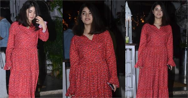 zaira wasim at wrap up party