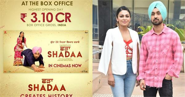shadaa movie 1st day collection