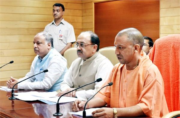cm yogi sanctioned to reorganized file of government departments